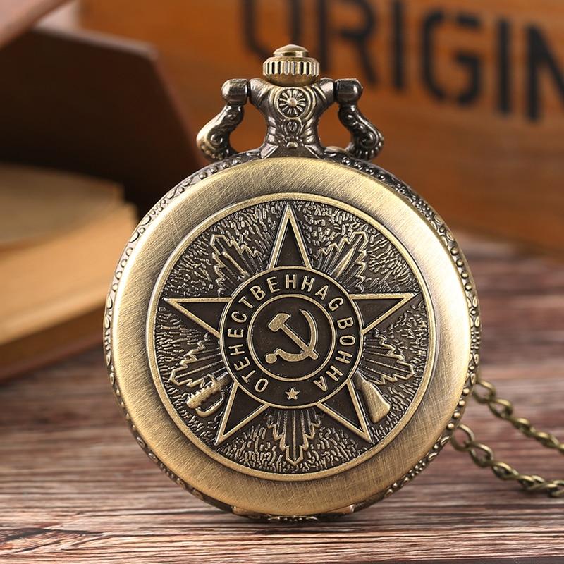 Vintage Soviet Union Flag Hammer & Sickle Quartz Men Watches Party Emblem Necklace Pendant Fob Pocket Watch Steampunk Chain Gift