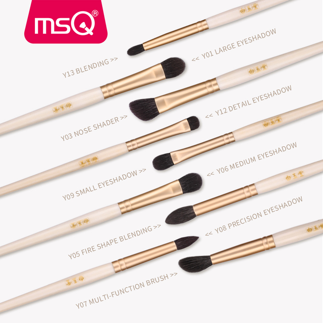 MSQ Single Eyes Makeup Brushes Set Eyeshadow Professional Concealer Blending Lip Beauty Make Up Brush Tools Goat Hose Hair 2