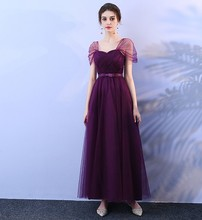 Bridesmaids Dresses for Women  Elegant Dress for Wedding Party Grape Purple Colour Maxi Dress