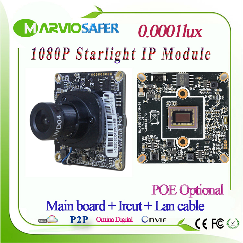 H.265/H.264 1080P FULL HD 2MP Starlight Colorful Night Vision CCTV IP Network Camera Module Sony IMX307 Board Onvif Audio Alarm h 265 h 264 2mp 1080p full hd cctv network ip camera module poe optional upgrade your cctv camara onvif good ir night vision