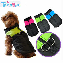 Transer New Qualified Fashion hot Small Medium Dog Winter Quilted Puffer Puffa Vest Coat harness Jacket Dropship 18Jan5(China)