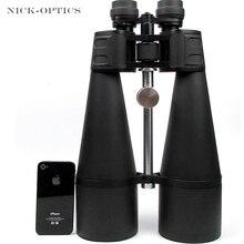 Super Powerful Binoculars 30 260X160 Great telescope Professional High times Zoom binocular hd telescope For hunting Stargazing