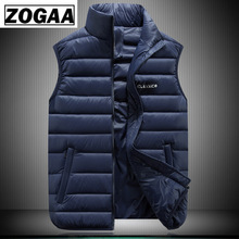 Autumn Winter Couple Models Lightweight Down Jacket Cotton Vest Large Size Men Women Slim Fashion S-6XL