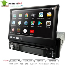 Универсальный 1 din Android 9,0 4 ядра DVD плеер gps Wifi BT Радио BT ГБ оперативная память 32 SD 16 встроенная 4 г SIM сети LTE SWC RDS CD