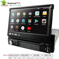 Universal 1 din Android 9.0 Quad Core Car DVD player GPS Wifi BT Radio BT 1GB RAM 32GB SD 16GB ROM 4G SIM LTE Network SWC RDS CD