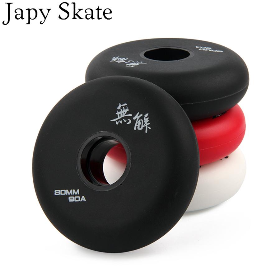 japy ролик новый 90А колеса для роликовых коньков слалом подвижные колеса для роликовых коньков для уличного раздвижные ролики бесплатная обувь колеса