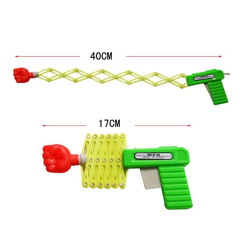 gun toy (1)