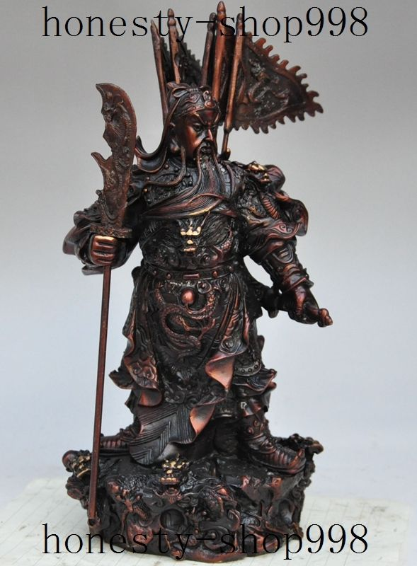 christmas 10China bronze 9 Dragon Generals Guan Gong Guan Yu warrior god statue sculpture