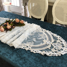 Proud Rose Luxury Lace Table Runner Romantic Table Flag Embroidery Cover Towel Tea Table Cloth TV Cabinet Towel proud rose luxury lace table runner romantic table flag embroidery cover towel tea table cloth tv cabinet towel