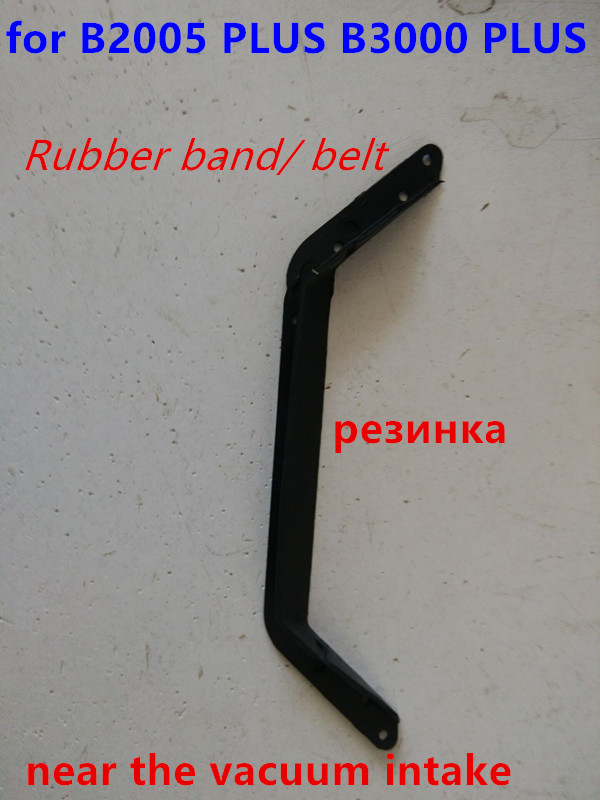 (For B3000 PLUS B2005 PLUS) Suction Inlet  Rubber Band/Belt   for Robot Vacuum Cleaner with wet 3pcs/pack|Vacuum Cleaner Parts| |  - title=