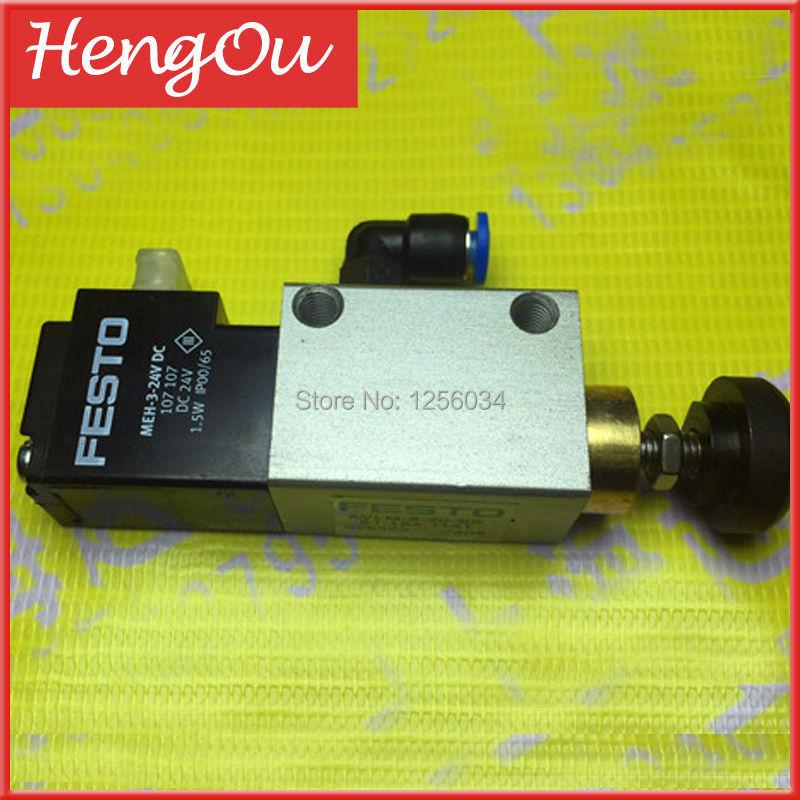 2 pieces valve for heidelberg SM102 CD102