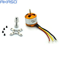 New A2212 2200KV Brushless Outrunner Motor W Mount 6T For RC Aircraft Copter airplane electric motor