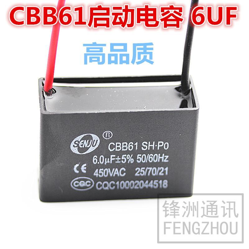 4uf 450v Capacitor