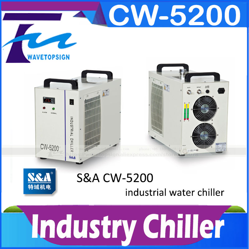 S&A CW5200 Industry Air Water Chiller for CO2 Laser Engraving Cutting Machine Cooling 150W Laser Tube laser cooling fan for laser cutting and engraving machine
