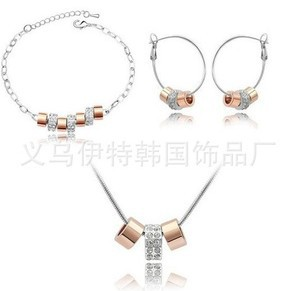 OMH String happiness Crystal beads18KT white gold Austrian crystals Pendant Earrings + bracelet + necklace Jewelry set 4068