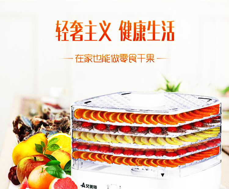 Home Food Dried Fruit Machine Fruits and Vegetables Dryer Pet Food Snacks Air Dryer Dehydrator chinese packing peanuts butter candy snacks dried fruit peanuts small nuts packing cake kernel natural food healthy green