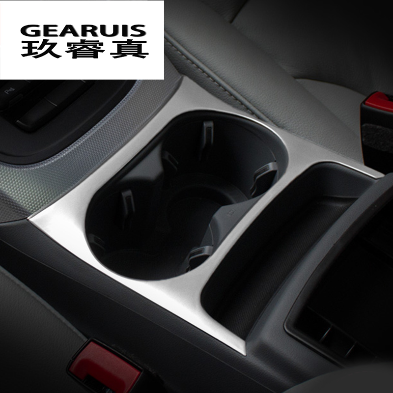 Car Styling Interior Stainless Steel carbon fiber Sticker Cover Water Cup Holder Panel Decoration Trim For Audi Q5 2009-2017