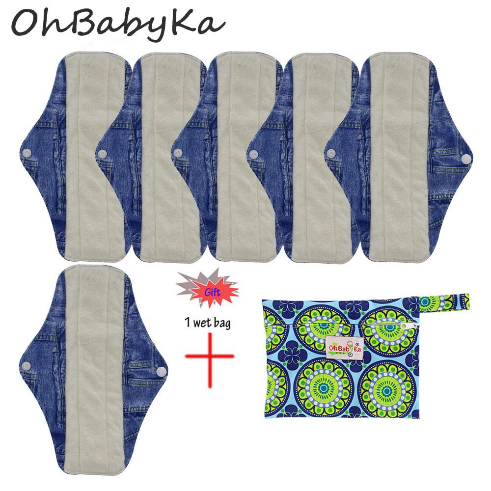 Ohbabyka Menstrual Pads Reusable Sanitary Pads Lady Organic Bamboo InnerWashable Feminine Hygiene 7Pcs/set Mother's Day Gift