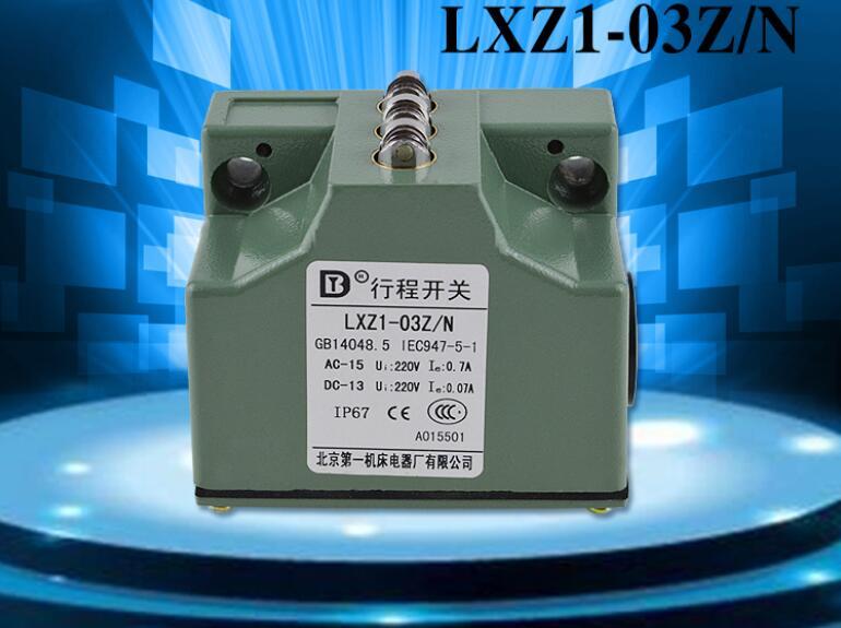 LXZ1-03Z / N high-precision combination of travel switch wheel type beijing machine tool lxz1 03x w lxz1 03x n combination of high precision travel switch