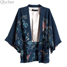 Qlychee Vintage Japanese Women Kimono Yukata Batwing Sleeve Blue Evening Dress Floral Print Phoenix Outwear