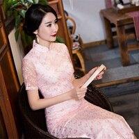 จีนสตรีลูกไม้สีชมพูCheongsam QipaoยาวชุดSml XL XXLจีนโอเรียน