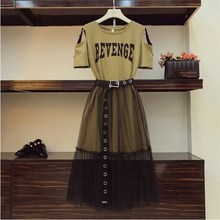 Two Piece Suit 2018 Summer Womens Off Shoulder Letters Print Long T-shirt And Gauze Skirt With Belt Casual 2 Set