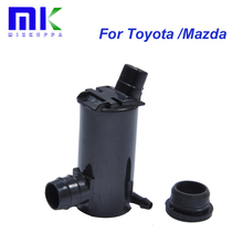 Washer Pump For Toyota Hilux Land Cruiser Avensis Verso Alphard Rav4/Mazda 6 RX8 Windshield Windscreen Wiper Windows 85330-60140