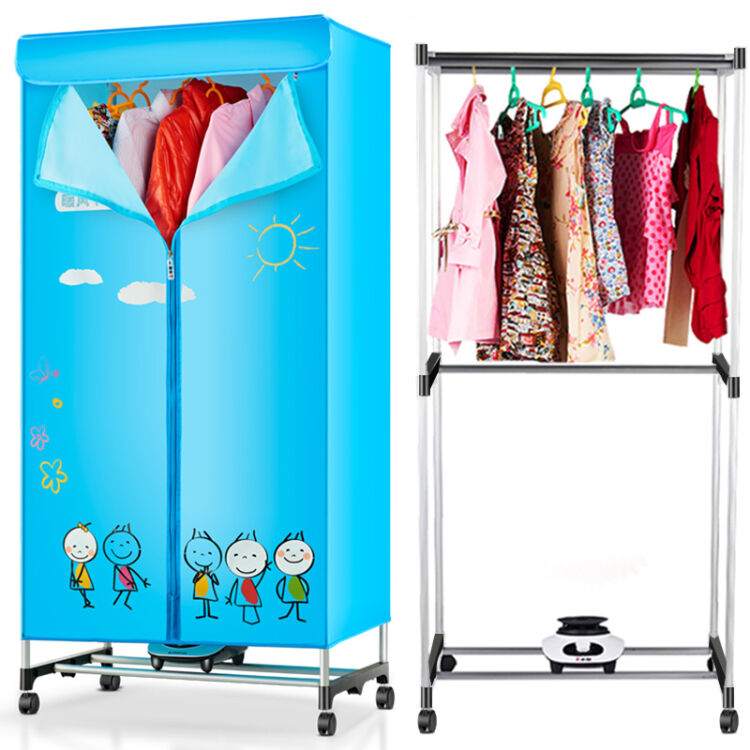 2016 Special Offer Small Portable Clothes Dryer Airer Electric Laundry Drying Rack With Ceramic Heating System Cartoon Color 2016 new clothes dryer drying shoe dryer machine travel portable multifunctional warm quilt machine d1602