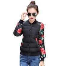 2016 Winter Women Short Jacket Fashion Coat Female Spliced Floral Coats Plus Size White Stand Collar Pocket parkas Outerwear