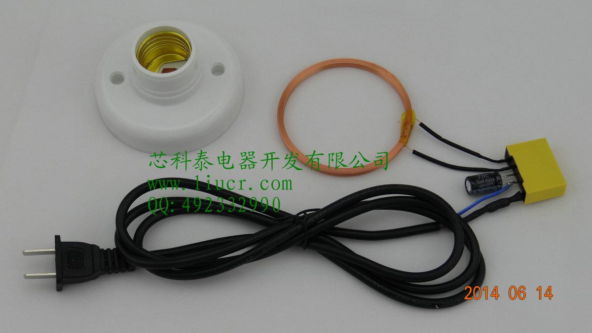 25W High  Wireless Transmission Module
