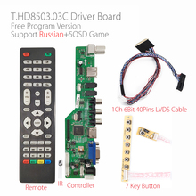 Free Program T.HD8503.03C Universal LCD TV Driver Board TV/AV/VGA/HDMI/USB Media + 7Key button + 1ch 6bit 40pins lvds cable 8503