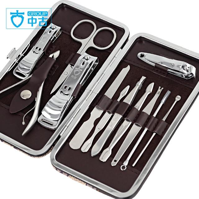 12pcs Stainless Nipper Cutter Nail Clipper Pedicure Manicure Set Kit Case