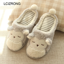 LCIZRONG Spring Cartoon Owl Plush Home Slippers Women Cute Animal Soft Comfortable Woman Slipper Ladies House Slippers Winter