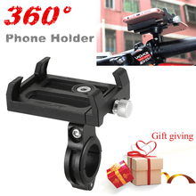 JGKK Mobile Phone Holders Bicycle Motorcycle Holder 360 Degree For iphone GPS Motorbike Bike Adjustable holder
