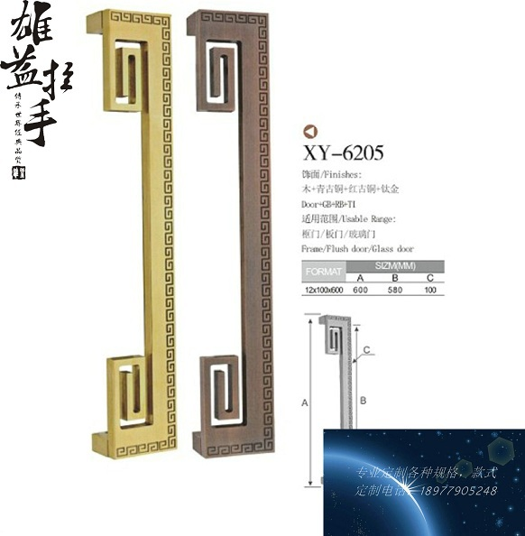 European modern luxury Chinese antique bronze doors Handle Handle glass door handle carving chinese antique handle stainless steel glass door handle door handle door handle european bronze doors push pull