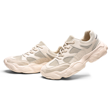 Brand 2019 New Mesh Men Shoes Casual Lightweight Breathable Comfortable Walking Male Sneakers Tenis Feminino Footwear 2018 mens trainers baskets homme new men shoes fashion sneakers walking man casual shoes mesh comfortable male footwear