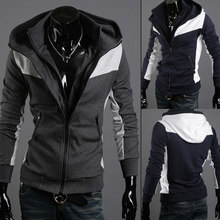 Hoodie Tracksuits Moleton Trend Men's Clothing 2014 Spring Hooded Cardigan Male Casual Outerwear with A Hood Sweatshirt Slim