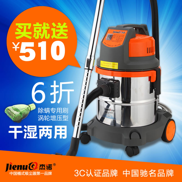 Genon carwashes industrial vacuum cleaner wet and dry household vacuum cleaner 20l
