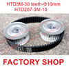 High quality 2pcs 30 teeth HTD3M Timing Pulley bore 10mm + 1pc HTD 3M timing belt length 207mm width 10mm S3M Free shipping