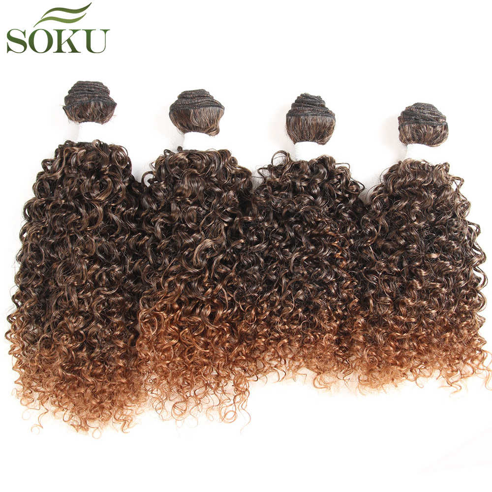 SOKU Synthetic Hair Bundles 16inch Ombre Brown Kinky Curly Hair Weaves Extension 4pieces/pack Heat Resistant Hair Weaving