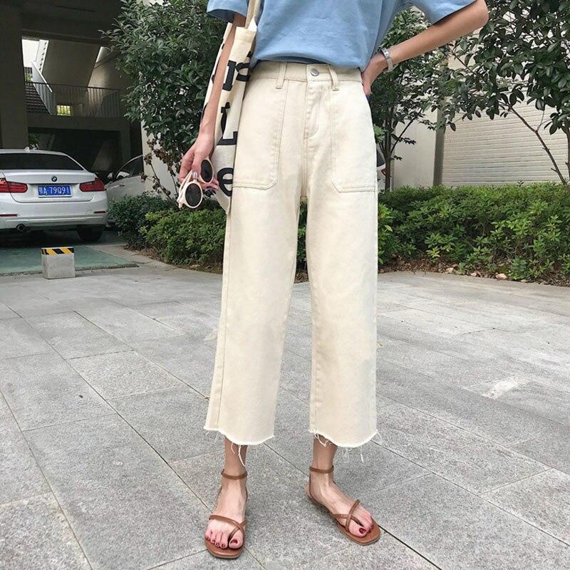 Women trousers Fall Korean Vintage Casual Cotton Ankle Length Straight Beige roupas femininas harajuku streetwear   Wide     leg     Pants