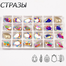 Crystal AB K9 Glass Strass Teardrop Pointback Fancy Stone Sew on Rhinestones for DIY garment bags shoes Jewelry accessory 128pcs 13 18mm rectangle octagon crystal fancy stone pointback glass foiled for jewelry making garment use weeding dress stones