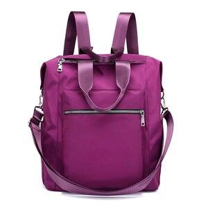 Image 1 - ファッションの若者プレッピースタイルの女性大学プレッピー学校学生のためのバッグガールズレディース毎日旅行大容量のバックパック