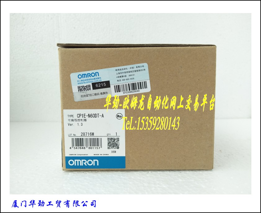 OMRON Programmable Controller CP1E-N60DT-A Original and New SpotOMRON Programmable Controller CP1E-N60DT-A Original and New Spot