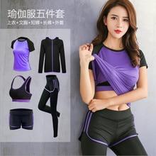 Women 5 piece yoga sets bra+t shirt+coat+shorts+pants sports wear for women gym clothing workout clothes fitness
