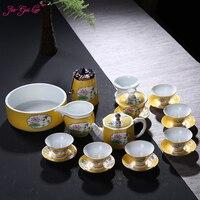 Цзя gui luo китайский керамический чайный набор чашка чайник Крышка Чаша Чай мыть китайский стиль свежий и элегантный