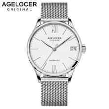 цена AGELOCER Top Luxury Brand Men Watch Business Fashion Casual Mens Automatic Mechanical Watches Waterproof relogio masculino онлайн в 2017 году