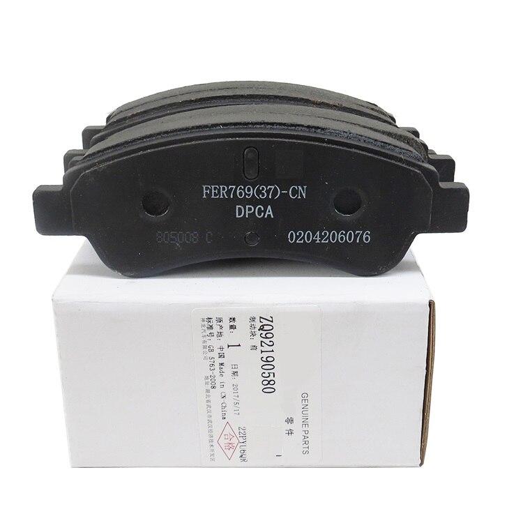 (4 pièces/ensemble) plaquettes de frein avant/arrière set PAD KIT-FR frein à disque RR pour PEUGEOT 206 Auto voiture moteur pièces - 2