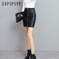 ZIPIPIYF 2017 New Women Zipper Up Faux Leather Skirt Fashion Sexy Black PU Mini Skirt With