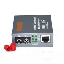 Fast Fiber Optical Media Converter 10/100Mbps RJ45 Single Mode/FC Converter 25KM